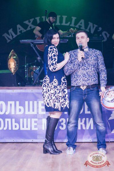 День космонавтики: удачная посадка!, 15 апреля 2017 - Ресторан «Максимилианс» Челябинск - 9
