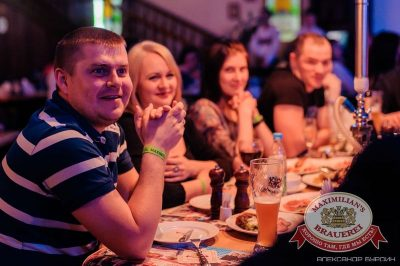 Удачная посадка! День космонавтики, 11 апреля 2015 - Ресторан «Максимилианс» Челябинск - 07