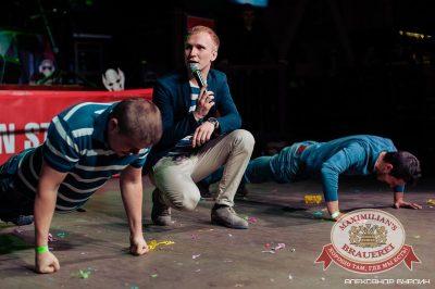 Удачная посадка! День космонавтики, 11 апреля 2015 - Ресторан «Максимилианс» Челябинск - 15