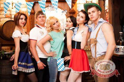 День Пивовара, 13 июня 2015 - Ресторан «Максимилианс» Челябинск - 04