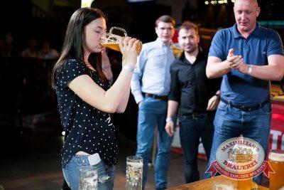 День Пивовара, 13 июня 2015 - Ресторан «Максимилианс» Челябинск - 09