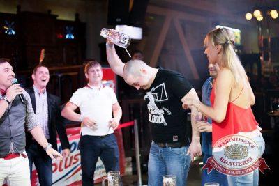 День Пивовара, 13 июня 2015 - Ресторан «Максимилианс» Челябинск - 11