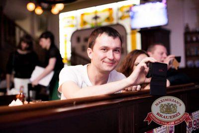 День Пивовара, 13 июня 2015 - Ресторан «Максимилианс» Челябинск - 12