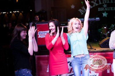 День Пивовара, 13 июня 2015 - Ресторан «Максимилианс» Челябинск - 21