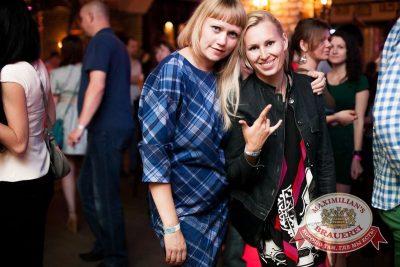 День Пивовара, 13 июня 2015 - Ресторан «Максимилианс» Челябинск - 33