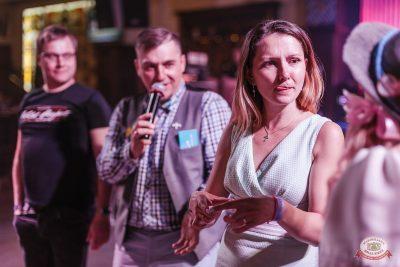 День пивовара, 8 июня 2019 - Ресторан «Максимилианс» Челябинск - 11