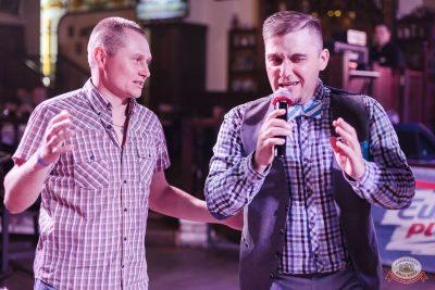День пивовара, 8 июня 2019 - Ресторан «Максимилианс» Челябинск - 12