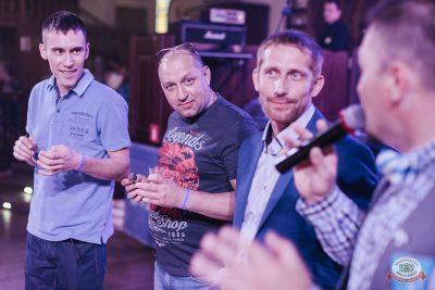 День пивовара, 8 июня 2019 - Ресторан «Максимилианс» Челябинск - 15