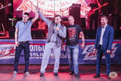 День пивовара, 8 июня 2019 - Ресторан «Максимилианс» Челябинск - 16
