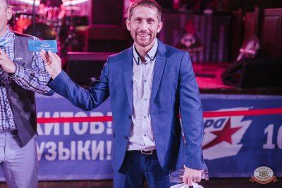 День пивовара, 8 июня 2019 - Ресторан «Максимилианс» Челябинск - 18