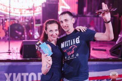 День пивовара, 8 июня 2019 - Ресторан «Максимилианс» Челябинск - 22