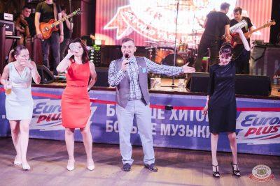 День пивовара, 8 июня 2019 - Ресторан «Максимилианс» Челябинск - 24