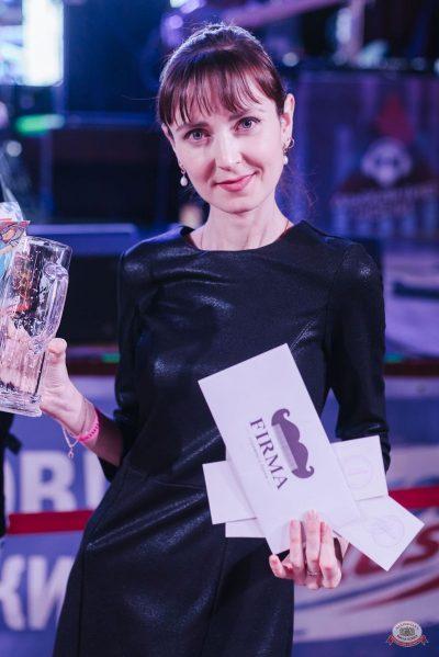 День пивовара, 8 июня 2019 - Ресторан «Максимилианс» Челябинск - 25