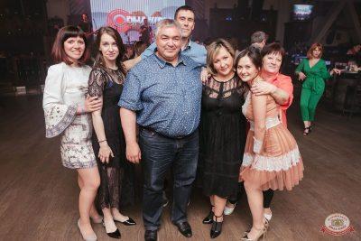 День пивовара, 8 июня 2019 - Ресторан «Максимилианс» Челябинск - 32