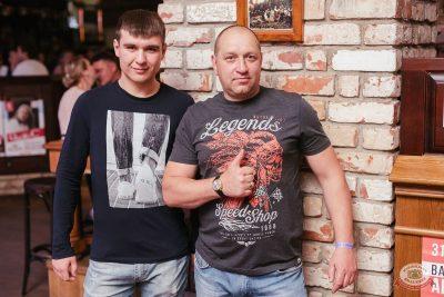 День пивовара, 8 июня 2019 - Ресторан «Максимилианс» Челябинск - 39