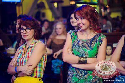 День строителя, 8 августа 2014 - Ресторан «Максимилианс» Челябинск - 11