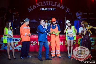 День строителя, 8 августа 2014 - Ресторан «Максимилианс» Челябинск - 12