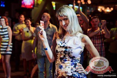 День строителя, 8 августа 2014 - Ресторан «Максимилианс» Челябинск - 16