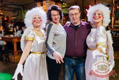 День святого Валентина, 14 февраля 2018 - Ресторан «Максимилианс» Челябинск - 13