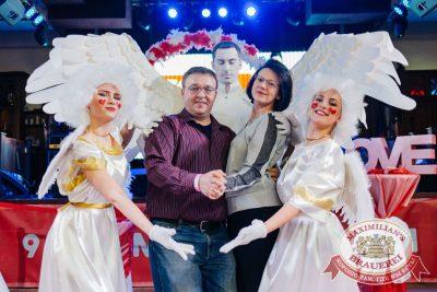 День святого Валентина, 14 февраля 2018 - Ресторан «Максимилианс» Челябинск - 15
