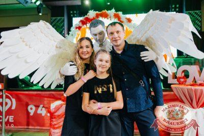 День святого Валентина, 14 февраля 2018 - Ресторан «Максимилианс» Челябинск - 16