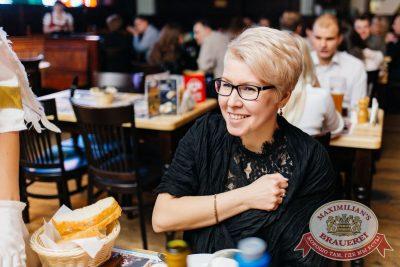 День святого Валентина, 14 февраля 2018 - Ресторан «Максимилианс» Челябинск - 25