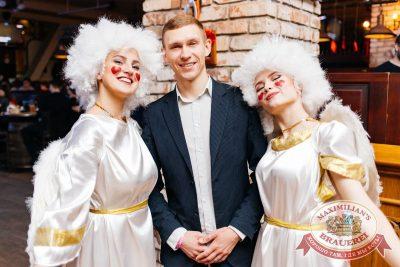 День святого Валентина, 14 февраля 2018 - Ресторан «Максимилианс» Челябинск - 27