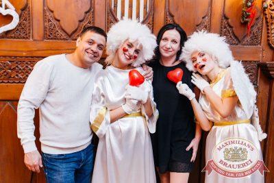 День святого Валентина, 14 февраля 2018 - Ресторан «Максимилианс» Челябинск - 29