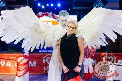 День святого Валентина, 14 февраля 2018 - Ресторан «Максимилианс» Челябинск - 3