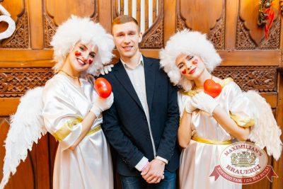 День святого Валентина, 14 февраля 2018 - Ресторан «Максимилианс» Челябинск - 30