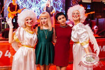 День святого Валентина, 14 февраля 2018 - Ресторан «Максимилианс» Челябинск - 32