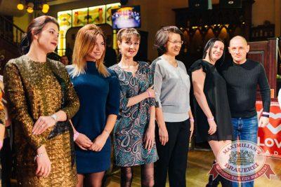 День святого Валентина, 14 февраля 2018 - Ресторан «Максимилианс» Челябинск - 36