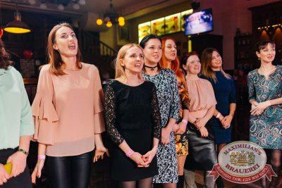День святого Валентина, 14 февраля 2018 - Ресторан «Максимилианс» Челябинск - 38