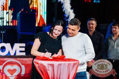 День святого Валентина, 14 февраля 2018 - Ресторан «Максимилианс» Челябинск - 39
