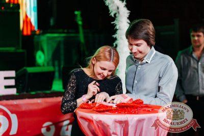 День святого Валентина, 14 февраля 2018 - Ресторан «Максимилианс» Челябинск - 40