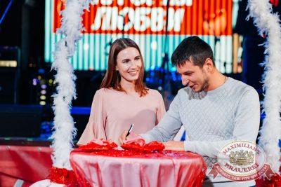 День святого Валентина, 14 февраля 2018 - Ресторан «Максимилианс» Челябинск - 41