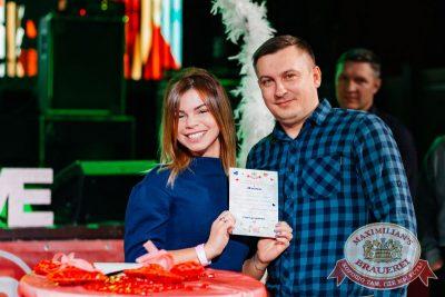 День святого Валентина, 14 февраля 2018 - Ресторан «Максимилианс» Челябинск - 43