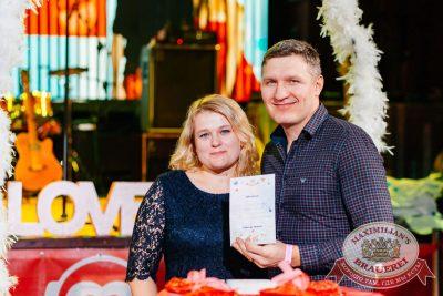 День святого Валентина, 14 февраля 2018 - Ресторан «Максимилианс» Челябинск - 45