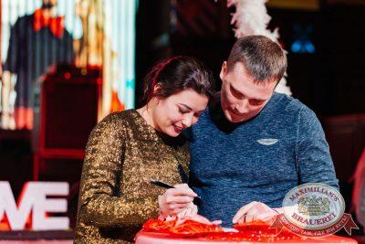 День святого Валентина, 14 февраля 2018 - Ресторан «Максимилианс» Челябинск - 47