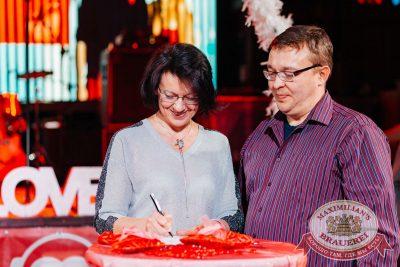 День святого Валентина, 14 февраля 2018 - Ресторан «Максимилианс» Челябинск - 48
