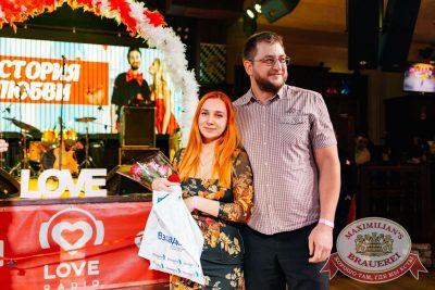 День святого Валентина, 14 февраля 2018 - Ресторан «Максимилианс» Челябинск - 51