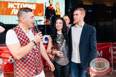 День святого Валентина, 14 февраля 2018 - Ресторан «Максимилианс» Челябинск - 52