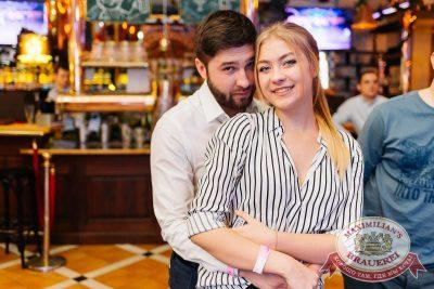 День святого Валентина, 14 февраля 2018 - Ресторан «Максимилианс» Челябинск - 54