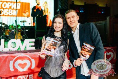 День святого Валентина, 14 февраля 2018 - Ресторан «Максимилианс» Челябинск - 55