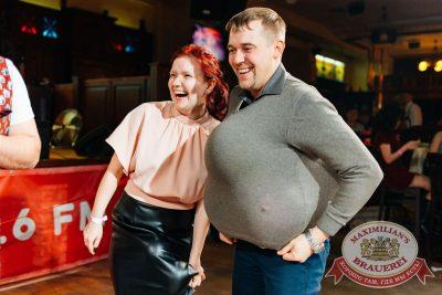 День святого Валентина, 14 февраля 2018 - Ресторан «Максимилианс» Челябинск - 59