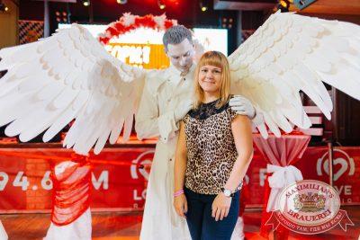 День святого Валентина, 14 февраля 2018 - Ресторан «Максимилианс» Челябинск - 6