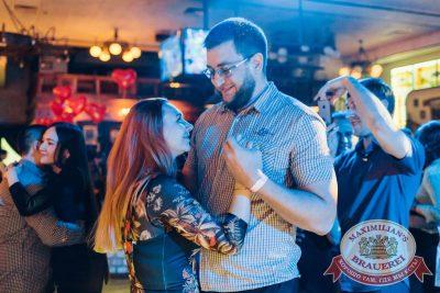 День святого Валентина, 14 февраля 2018 - Ресторан «Максимилианс» Челябинск - 62