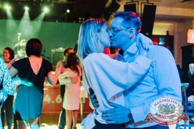 День святого Валентина, 14 февраля 2018 - Ресторан «Максимилианс» Челябинск - 64