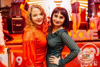 День святого Валентина, 14 февраля 2018 - Ресторан «Максимилианс» Челябинск - 65