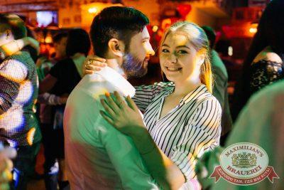 День святого Валентина, 14 февраля 2018 - Ресторан «Максимилианс» Челябинск - 66